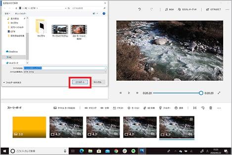 Windows フォトを使ってテキストを挿入した動画をエクスポート