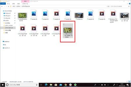 Windows フォトで文字を書き込んだ動画