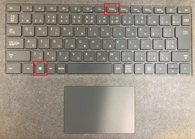 Windowsキー+PrtScnキーで画面全体をスクショ