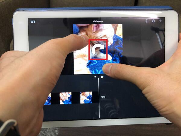 iMovieを使って、iPadで動画を回転