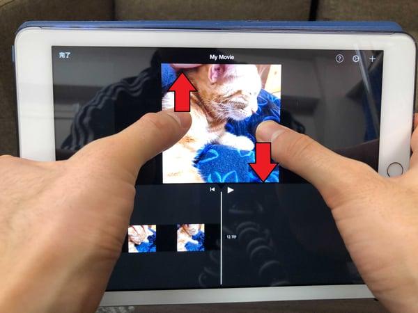iMovieを使って、iPadで動画を回転させる