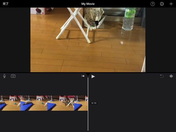 iMovieを使って、iPadで動画を分割