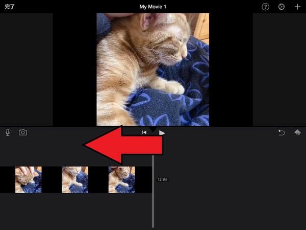 iMovieを使って、iPadで動画を2画面表示させたい場所まで移動