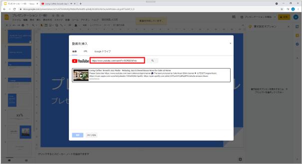 URLをペーストし、表示された動画を選択
