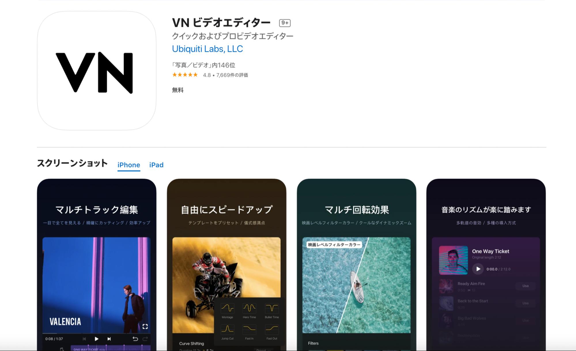 vnのWebサイトトップ画面