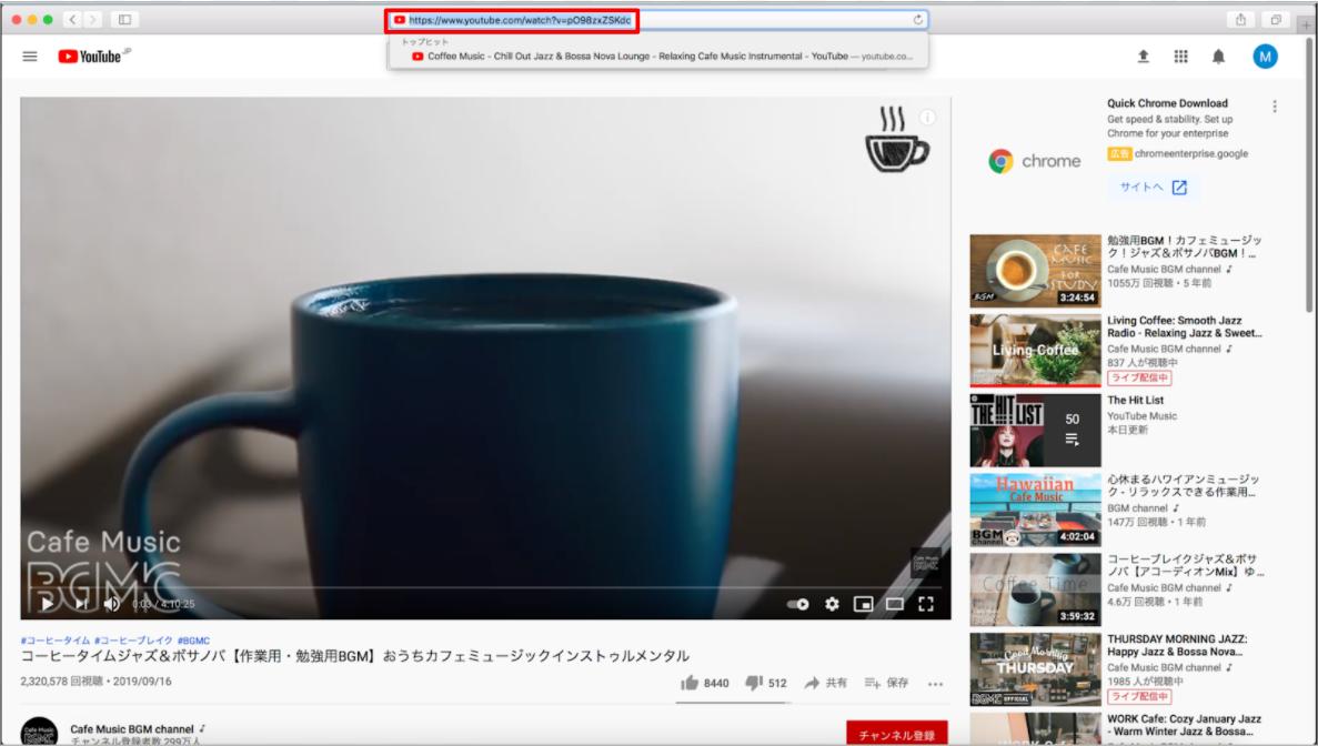 YoutubeのURLをコピー