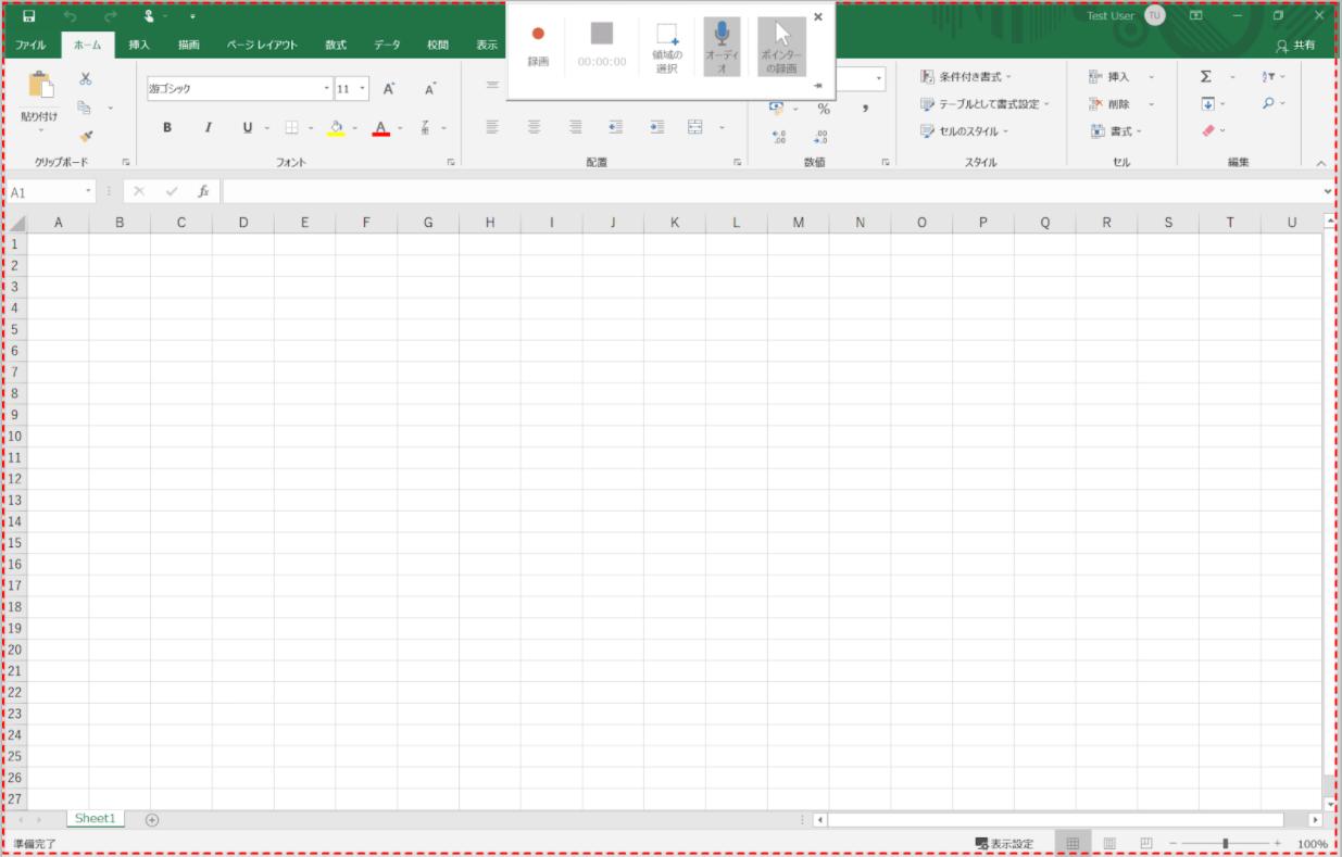 Excel録画